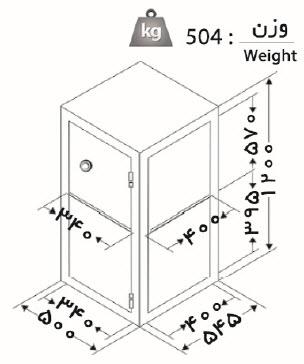گاو صندوق نسوز کاوه 550 دوبل رمزی