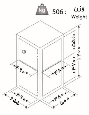 <strong>گاوصندوق</strong> کاوه 750 دو طبقه رمزی